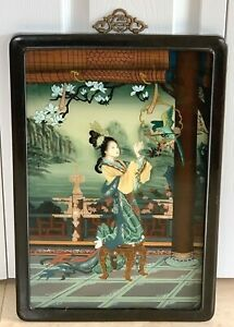 Fine Antique Chinese Framed Reverse Painting On Glass