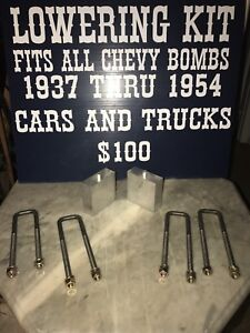 1947 1948 1949 Chevy Truck 4 Lowering Kit