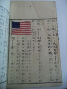 Antique Japanese Book Pair Woodblock Color Prints Of Nations Flags