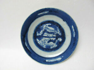 Antique Chinese Early Qing Dynast Blue White Porcelain Plate W Double Dragons