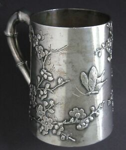 Antique Chinese Silver Tankard Mug Butterfly 1900 Signed Wh