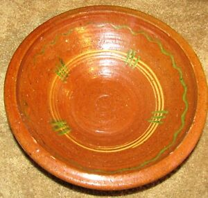 Gorgeous Vintage Large Hand Decorated Redware Primitive Bowl Look