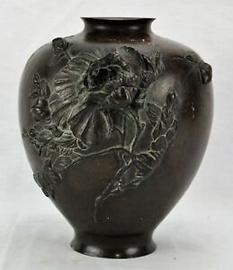 Chinese Bronze Vase With Flower Relief Design 8 Tall 7 Dia Bi Mk 1808029