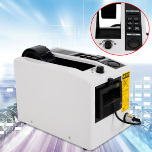 M 1000 Automatic Tape Dispensers Adhesive Tape Cutter Packaging Machine 7 50mm
