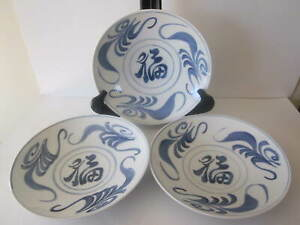 Chinese Porcelain Soup Dish Bowls Hand Painted Blue White Details Matching Set