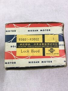 Nissan Skyline Gt Hood Latch Mechanism Datsun 240k Bonnet Latch