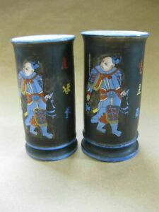 Pair Of Antique Chinese Japanese Vases Brush Pots Warriors Characters