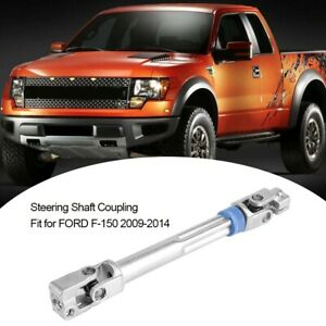 New Steering Shaft Coupling For Ford F 150 09 14 Made Of Heavy Duty Solid Steel