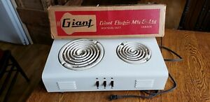 Vtg Dual Burner Hot Ring By Giant Electric Co