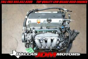 Acura Tsx Engine | OEM, New and Used Auto Parts For All