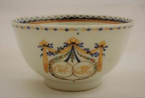 Chinese Armorial Tea Bowl