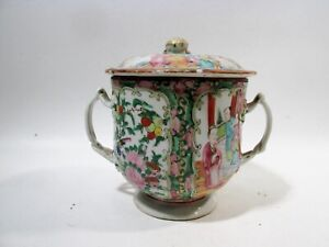 Late 19thc Chinese Famille Rose Medallion Sugar Bowl Polychrome Enamels