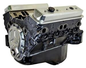 Atk High Performance Gm 383 Stage 1 Marine Crate Engine Hp90