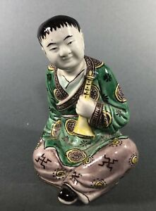 Chinese Antique Famille Rose Porcelain Boy Statue Figurine 19th C