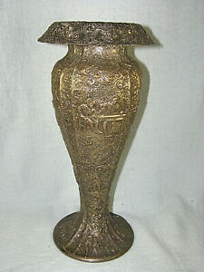 Ornate Late 1800s Repousse Silver Plate Barbour Silver Co Tall Center Vase