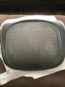 Herman Miller Classic Aeron Chair Seat Frame Pan C Size Replacement Used