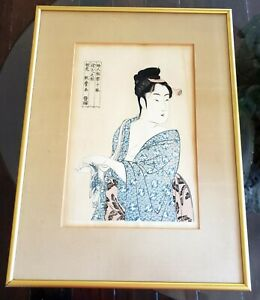 Antique 19th C Framed Under Glass Utamaro Japanese Woodblock Dressing Woman