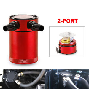 300ml Aluminum Breather Oil Catch Tank Baffled Engine Fuel Reservoir Can Kit Red