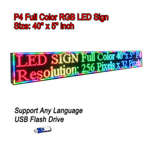 5500nits P4 40 x 5 Full Color Led Sign Programmable Scrolling Message Display