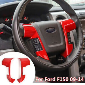 Fit Ford F150 Steering Wheel Moulding Cover Trims Accessories 2009 2014 Red