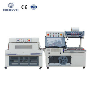 High Speed Automatic L Sealer Machine Dql5545 And Bs d4520 Shrink Tunnel