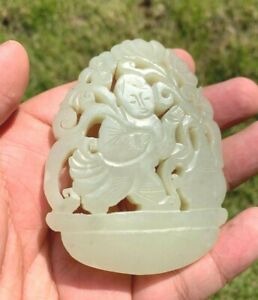 Estate Collection Chinese Antique Carved White Jade Pendant