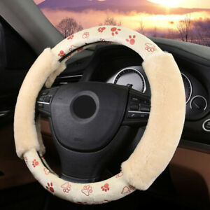 Auto Car Steering Wheel Cover Lovely Cute Paw Printed 38cm 15 For Women Girls