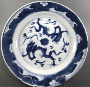 Antique Chinese Export Kangxi Dragon Plate Marked 1662 1722