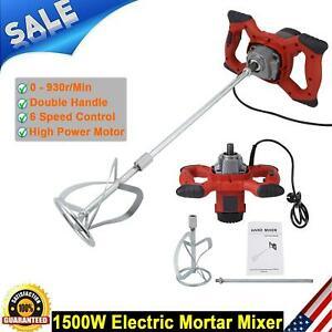 1500w 110v 6 Speed Power Electric Mixer With Mixing Paddle Thinset Grout Mortar