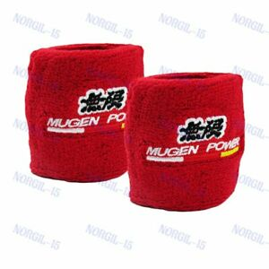 Red Brake Clutch Reservoir Tank Mugen Sock Cover X2 For Honda Acura