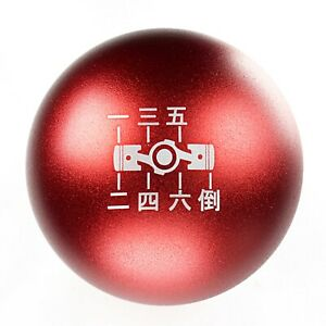 Ssco Sr 190 6 Speed Japanese Piston Matte Red Shift Knob Weighted M12x1 25mm