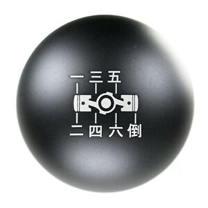 Ssco Sr 190 6 Speed Piston Japanese Matte Black Shift Knob Weighted M12x1 25mm