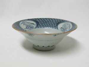 Fine Antique Chinese Qing Dynasty Straw Hat Shaped Blue And White Porcelain Bowl