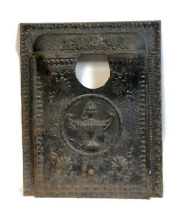 Antique Cast Iron Fireplace Surround Tin Cover Door Torch Flame Design