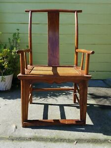 Chinese Antique Official S Hat Chair Rattan Seat Elmwood