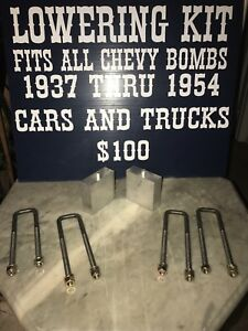 1946 1947 1948 Chevy 4 Lowering Kits
