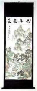 Chinese Watercolor Ink Painting Scroll Listen To The Mountain Stream Sc3580