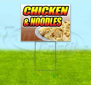 Chicken Noodles 18x24 Yard Sign With Stake Corrugated Bandit Usa Food