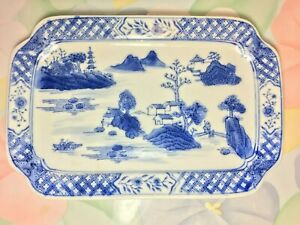 Antique Signed Chinese Blue White Platter