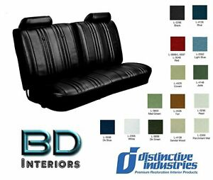 1969 Chevy Chevelle Front Bench Seat Upholstery By Distinctive Ind Any Color