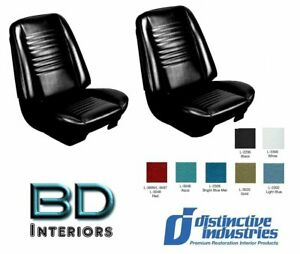 1967 Chevy Chevelle Front Bucket Seat Upholstery By Distinctive Ind Any Color