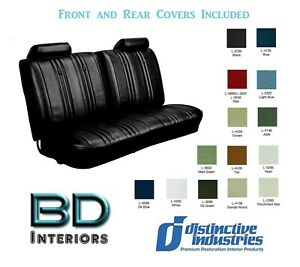 1969 Chevelle Coupe Front Bench And Rear Seat Upholstery Covers Disitnctive Ind