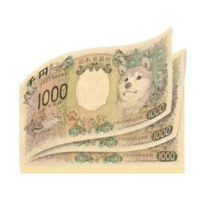New Thousand Yen Bill shiba Inu Full Color Notepad 60 Spells Stationery