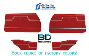 Door Quarter Panels 70 72 Chevy Chevelle Ready To Install By Distinctive Ind