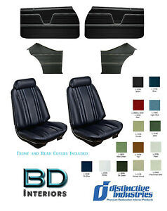 1969 Chevelle Coupe Front Bucket Rear Seat Upholstery Full Door Panel Set