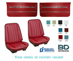 1966 Chevy Chevelle Front Bucket Seat Upholstery Door Panel Kit Any Color