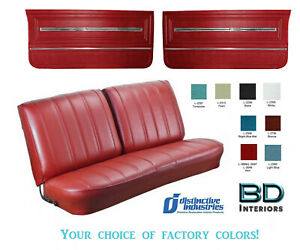 1966 Chevy Chevelle Front Bench Seat Upholstery Door Panel Kit Any Color