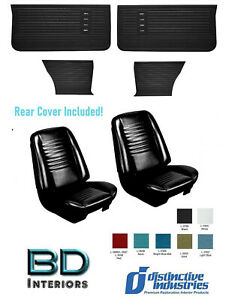 1967 Chevelle Coupe Bucket Seat Upholstery Full Panel Kit By Distinctive Ind