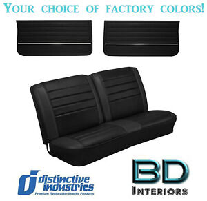 1965 Chevy El Camino Front Bench Seat Upholstery Door Panel Set Any Color