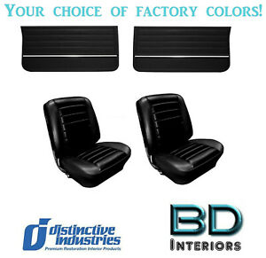 1965 Chevelle Convertible Seat Upholstery Door Panels By Distinctive Any Color